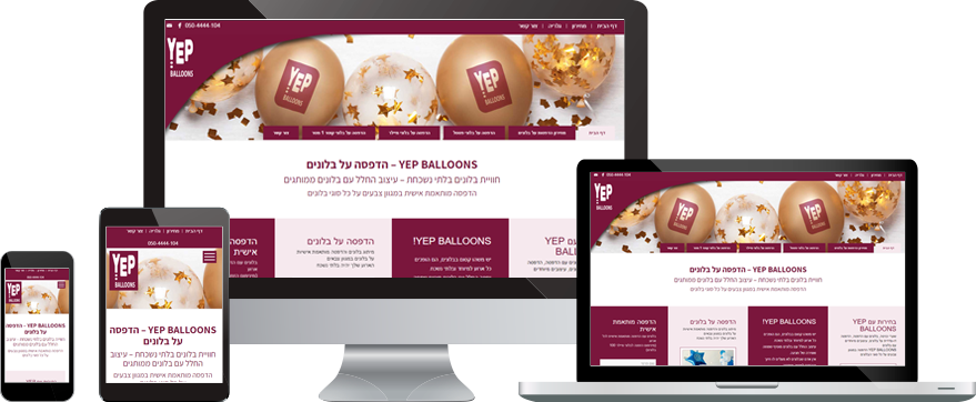 YETI GROUP - yep balloons website