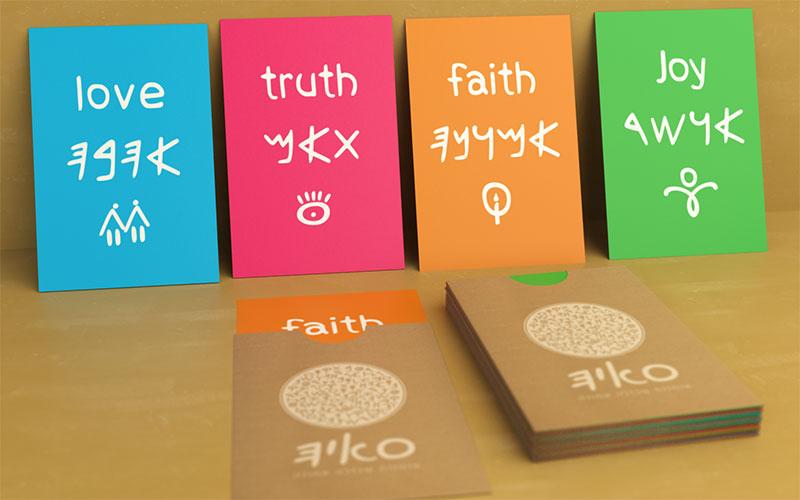 YETI GROUP - מיתוג SAIA - כרטיסי ברכה